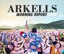 arkells-thumb.jpg
