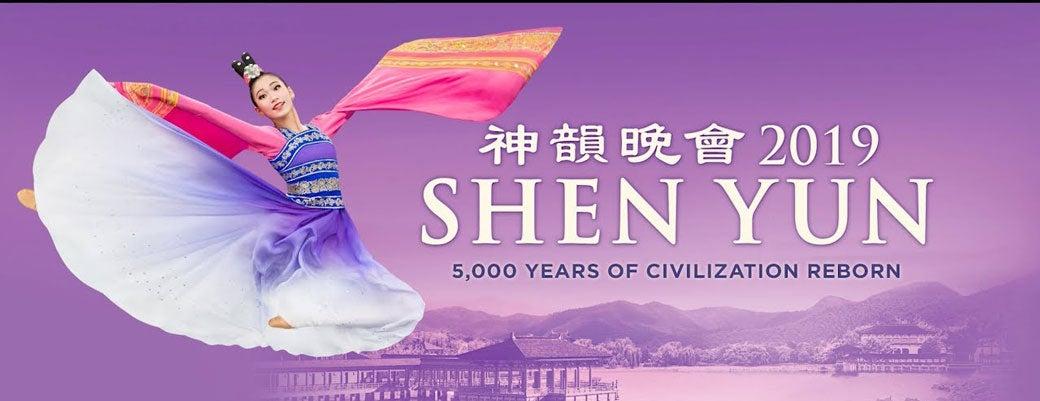 shen-yun-2019-feature.jpg