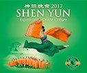 shen-yun-thumb.jpg